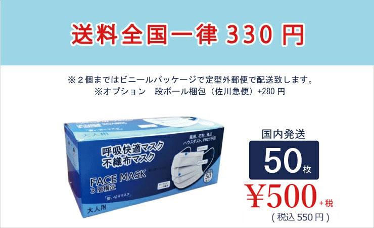 mask-pc-3-500.jpg